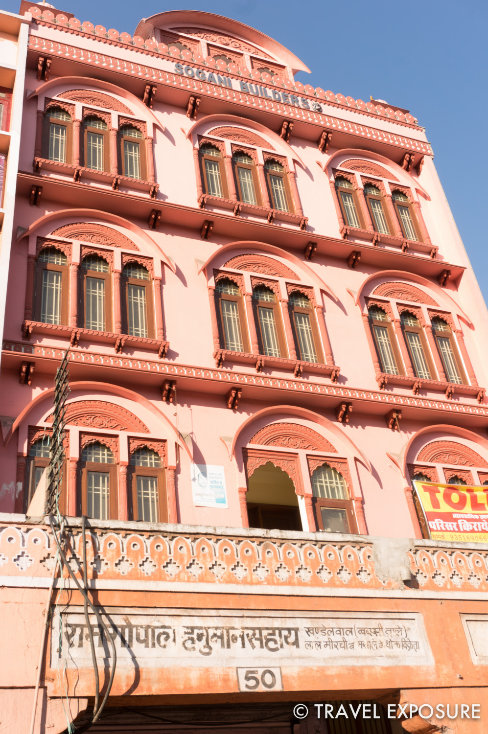 Buildings in Jaipur