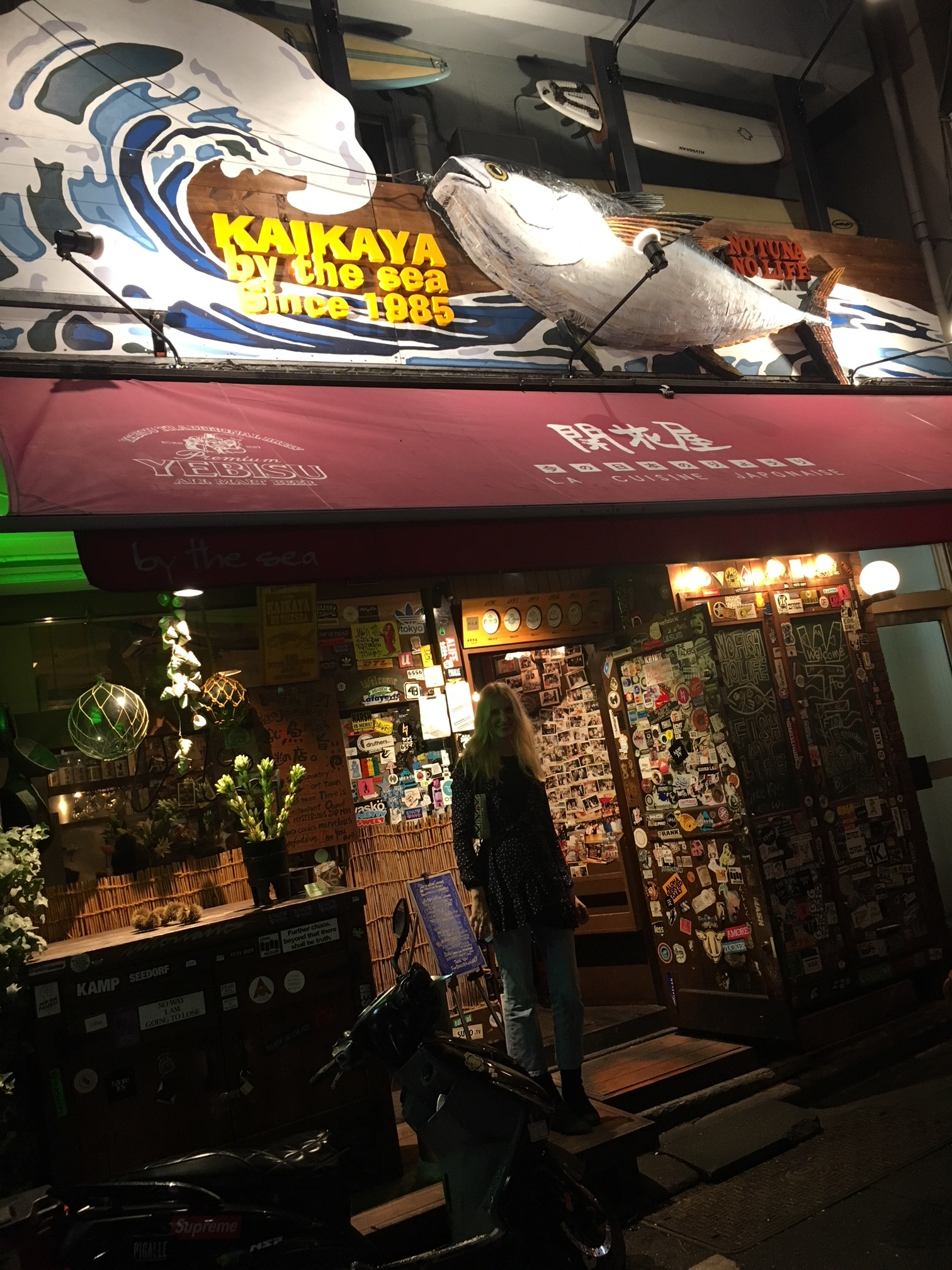 Kaikaya by the sea in Tokyo, one of the best meal experiences I've ever had.