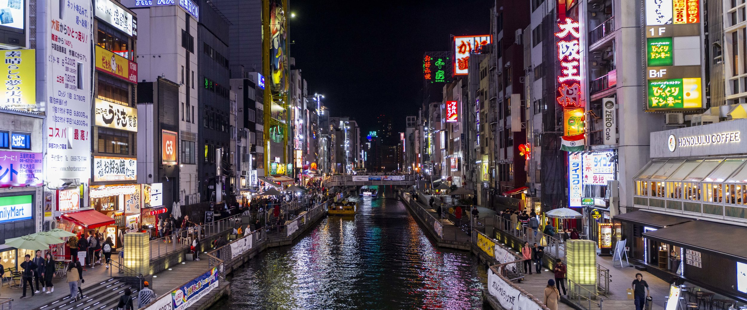 Dōtonbori Canal in Osaka