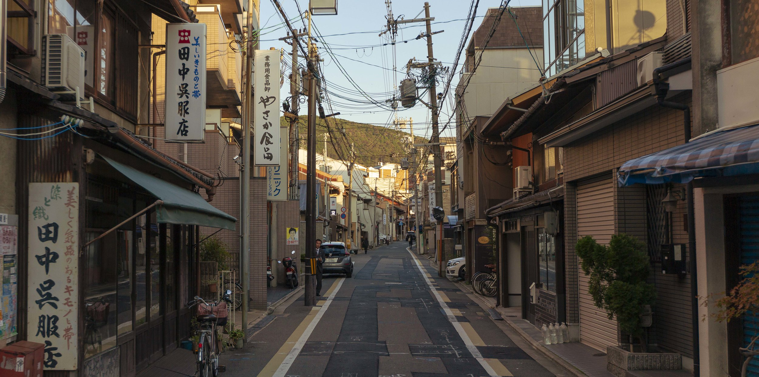 Wandering the streets of Kyoto