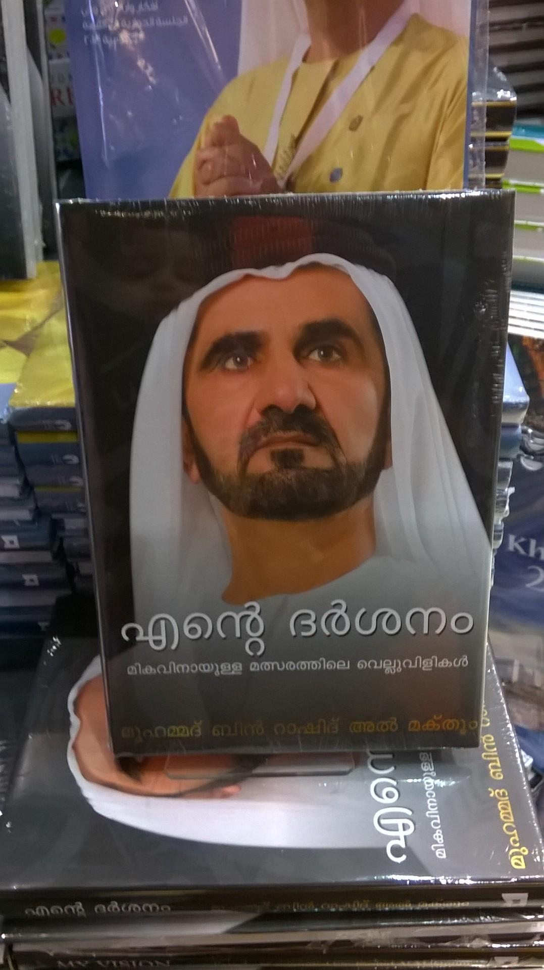 Kerala Sheikh