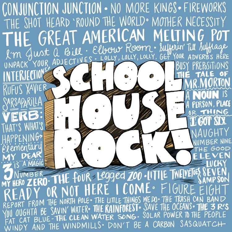 School-house-rock.jpg
