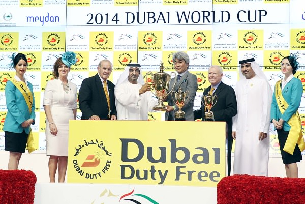 Dubai Duty Free sponsor  horse  racing's  Dubai World Cup