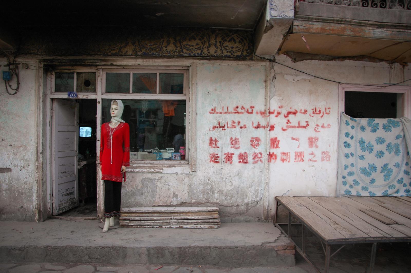 Xinjiang-10.jpg