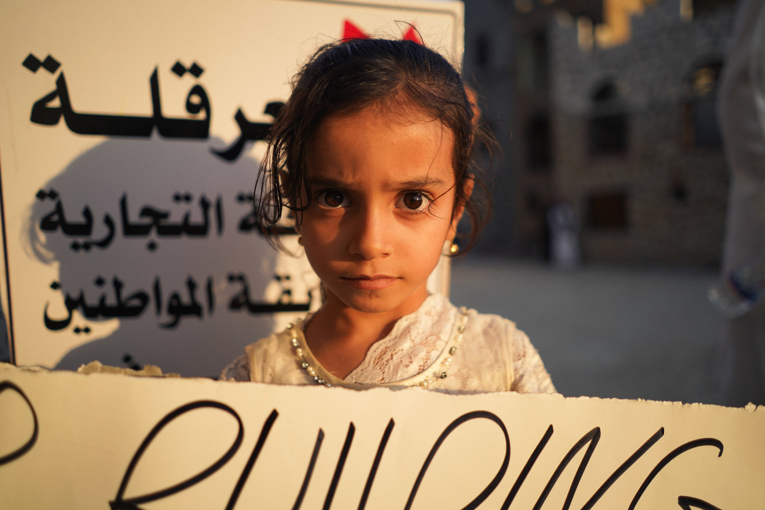 Yemen edits-188.jpg