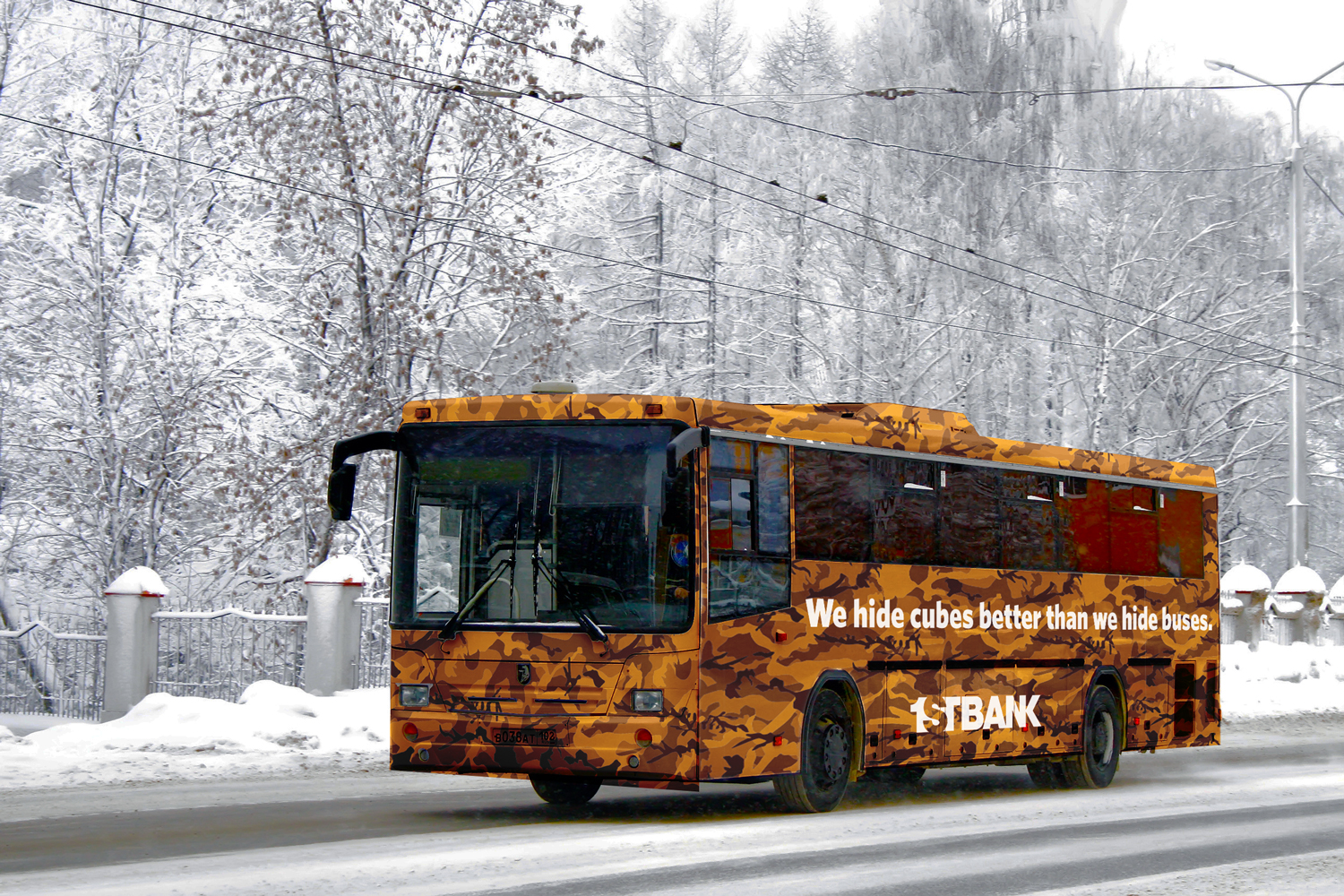 City buses during the Capture the Cube campaign.
