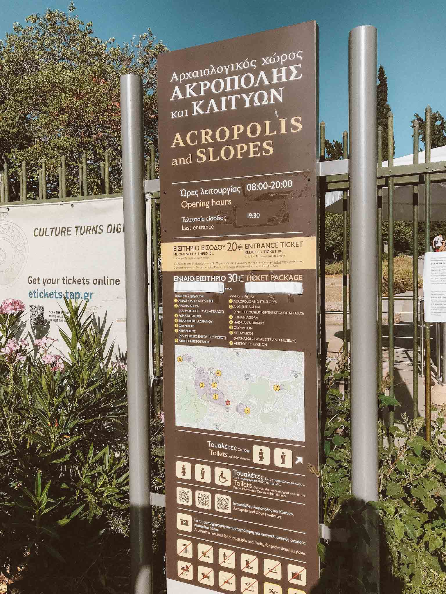 entrada-acropole-atenas.jpg