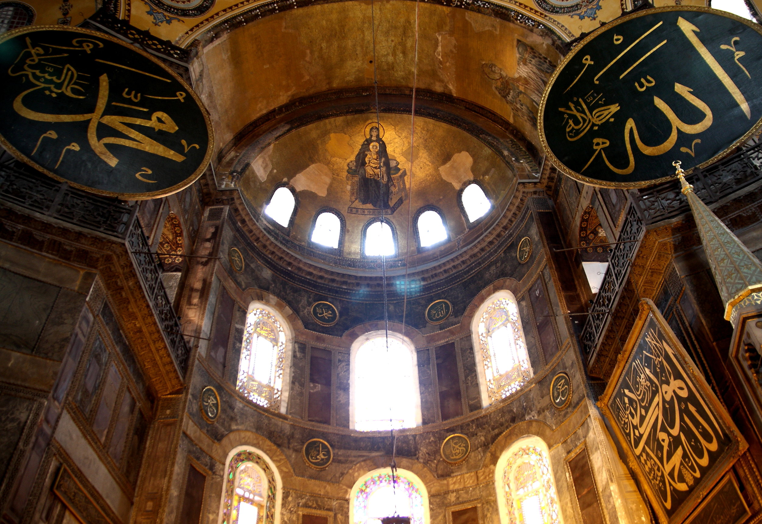 Interior_of_Hagia_sophia.jpg