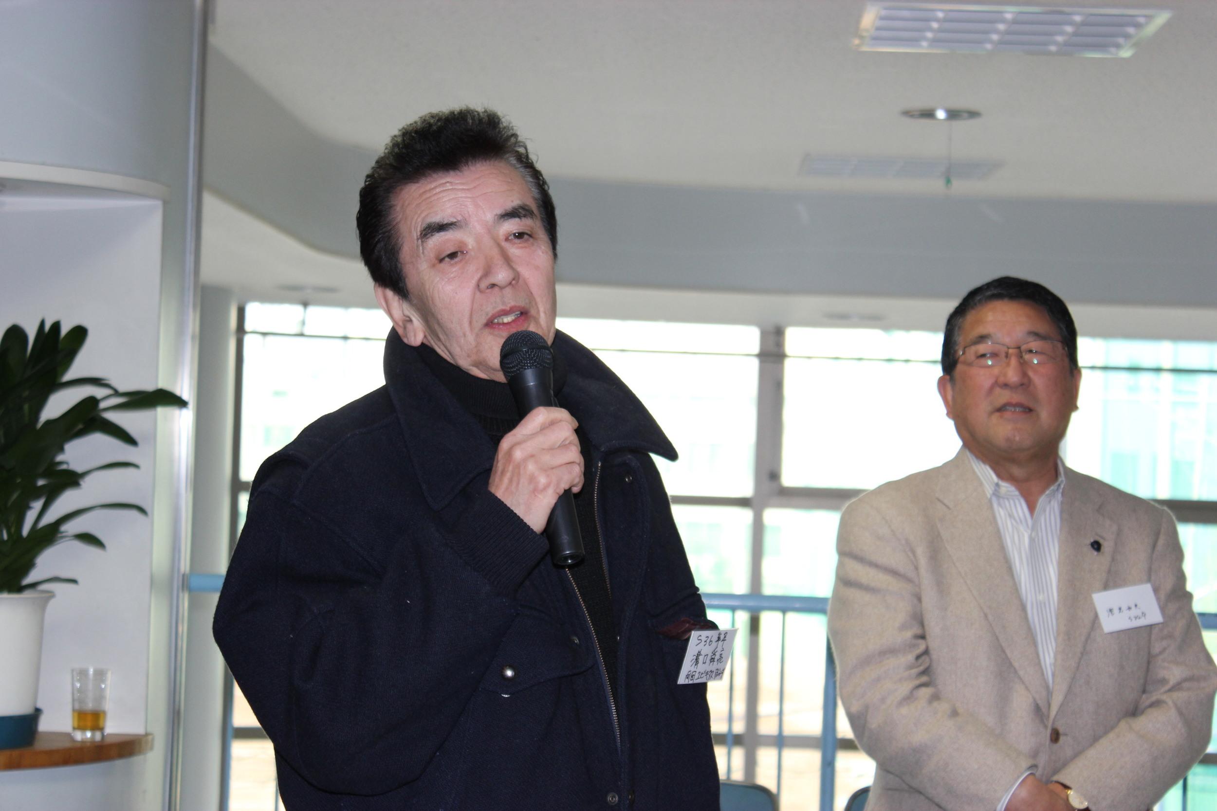 溝口舜亮氏