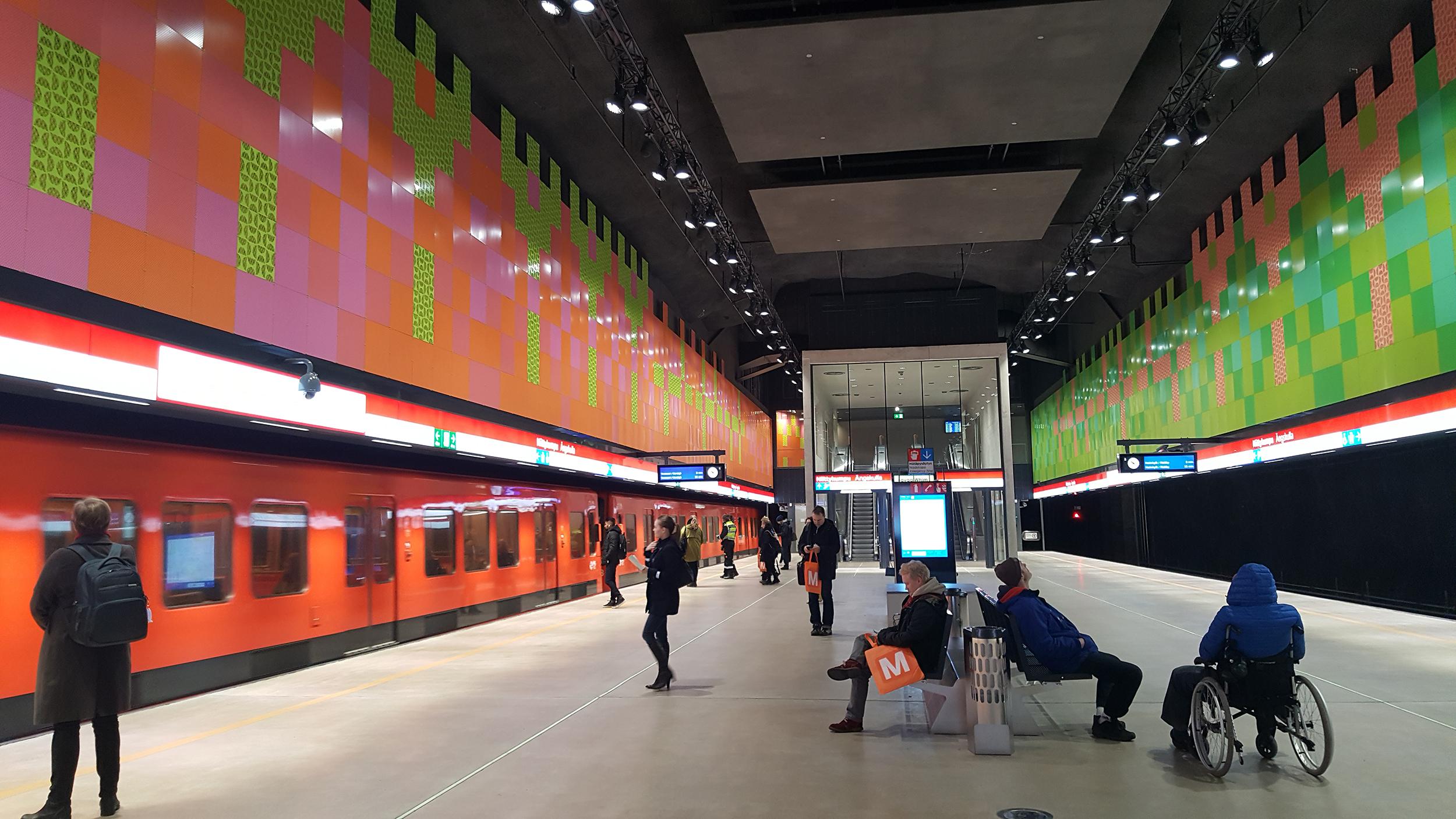 metro station niittykumpu.jpg