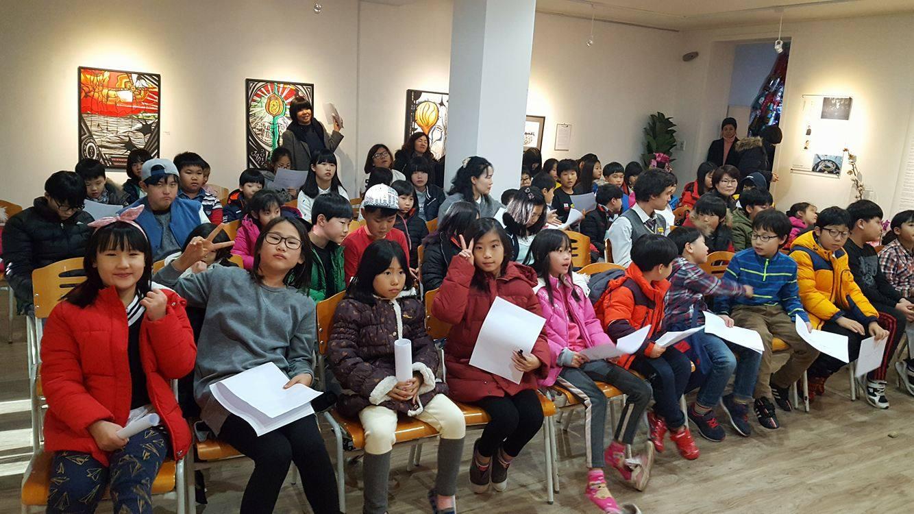 Environmental education in S.Korea.jpg