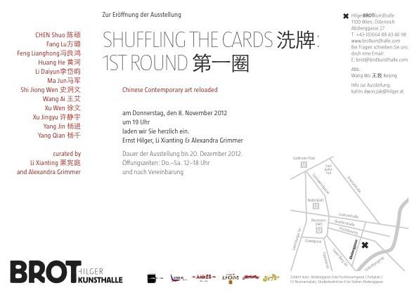 2Shuffling the Cards 洗牌_Hilger BROTKunsthalle Wien_8.11.2012.jpg