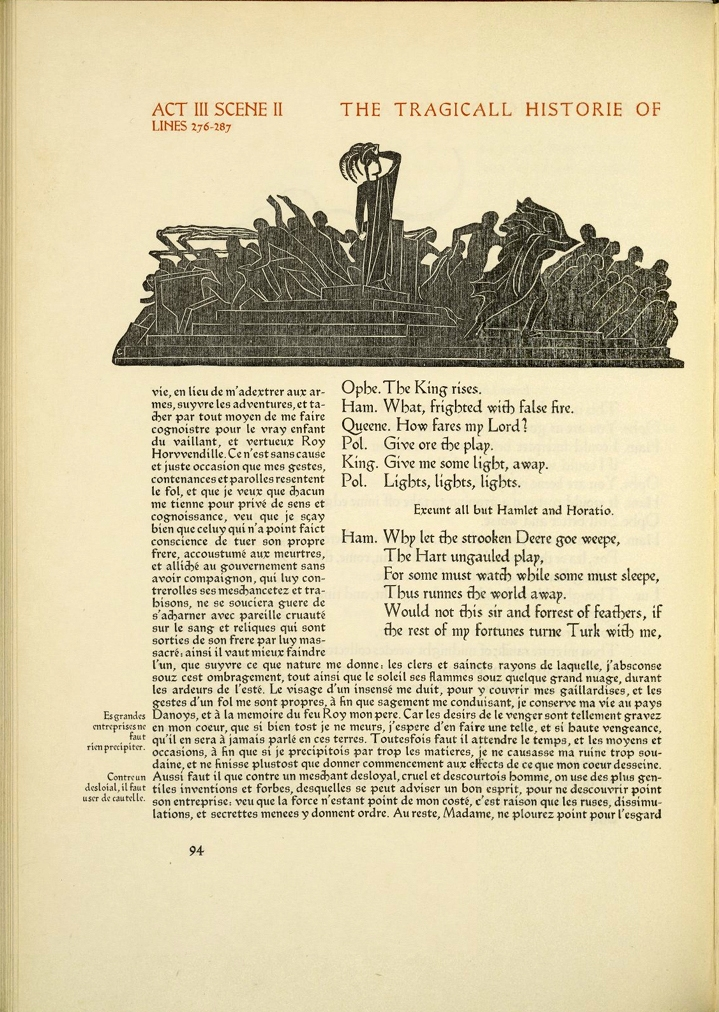 The tragedie of Hamlet, prince of Denmarke: William Shakespeare, ed. J. Dover Wilson. 1930.