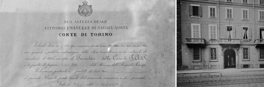 BREVETTO DELLA REAL CASA (SN) - I PROGETTI DEL PRIMO NEGOZIO. 1911