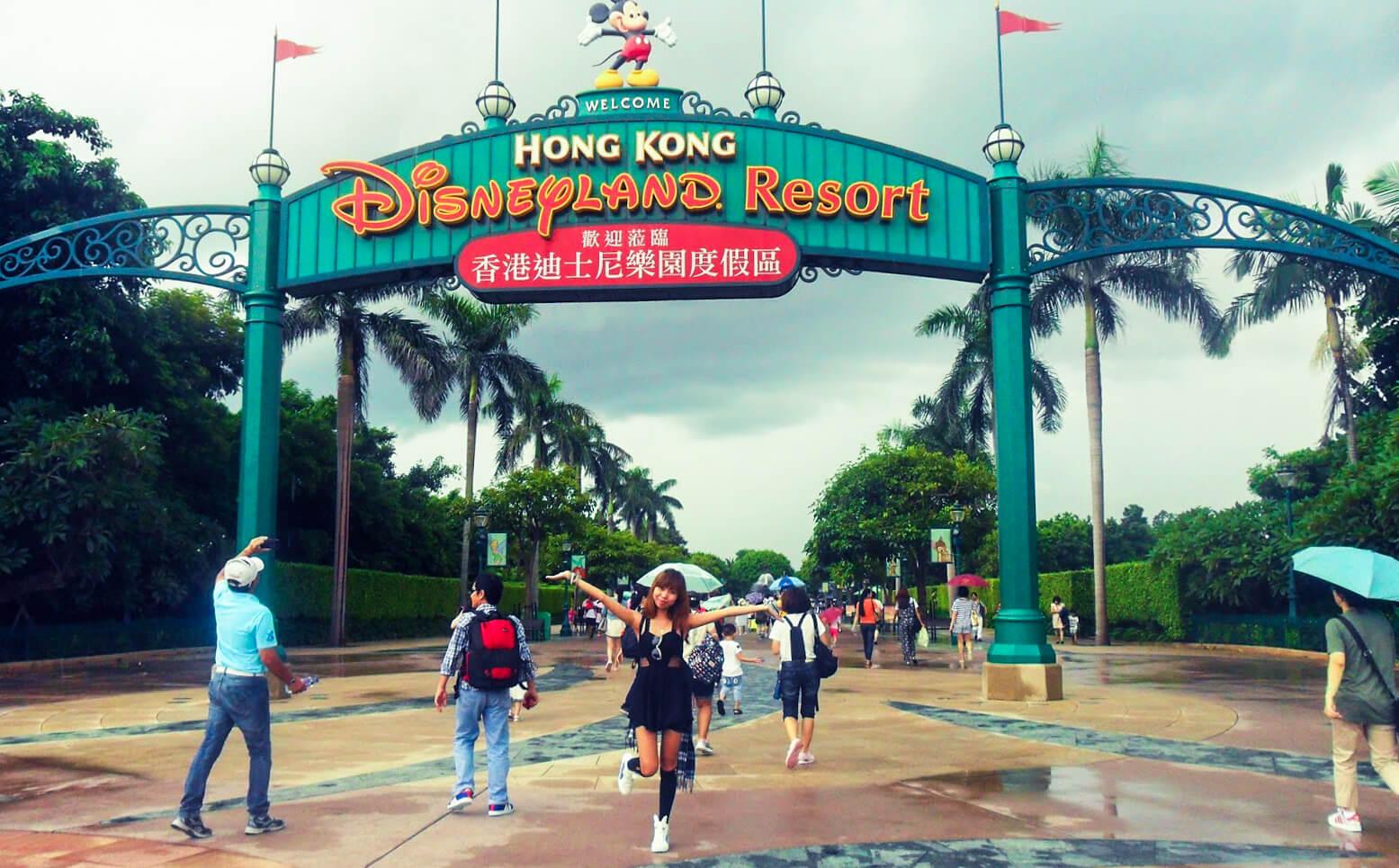 hongkong-disneyland-entrance-1.jpg