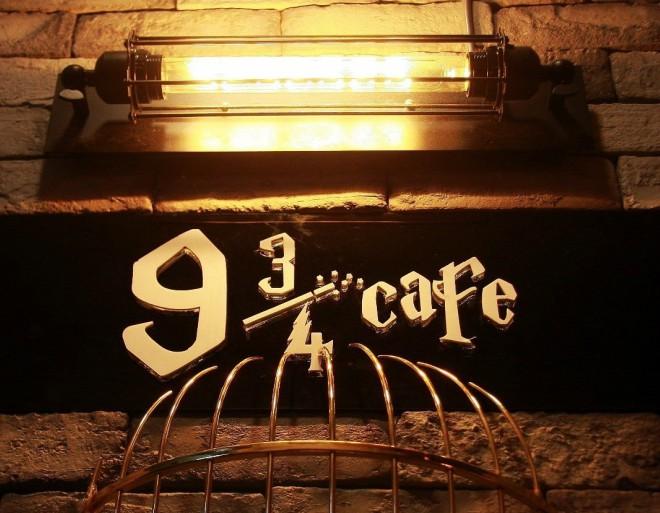 hp-themed-cafe.jpg