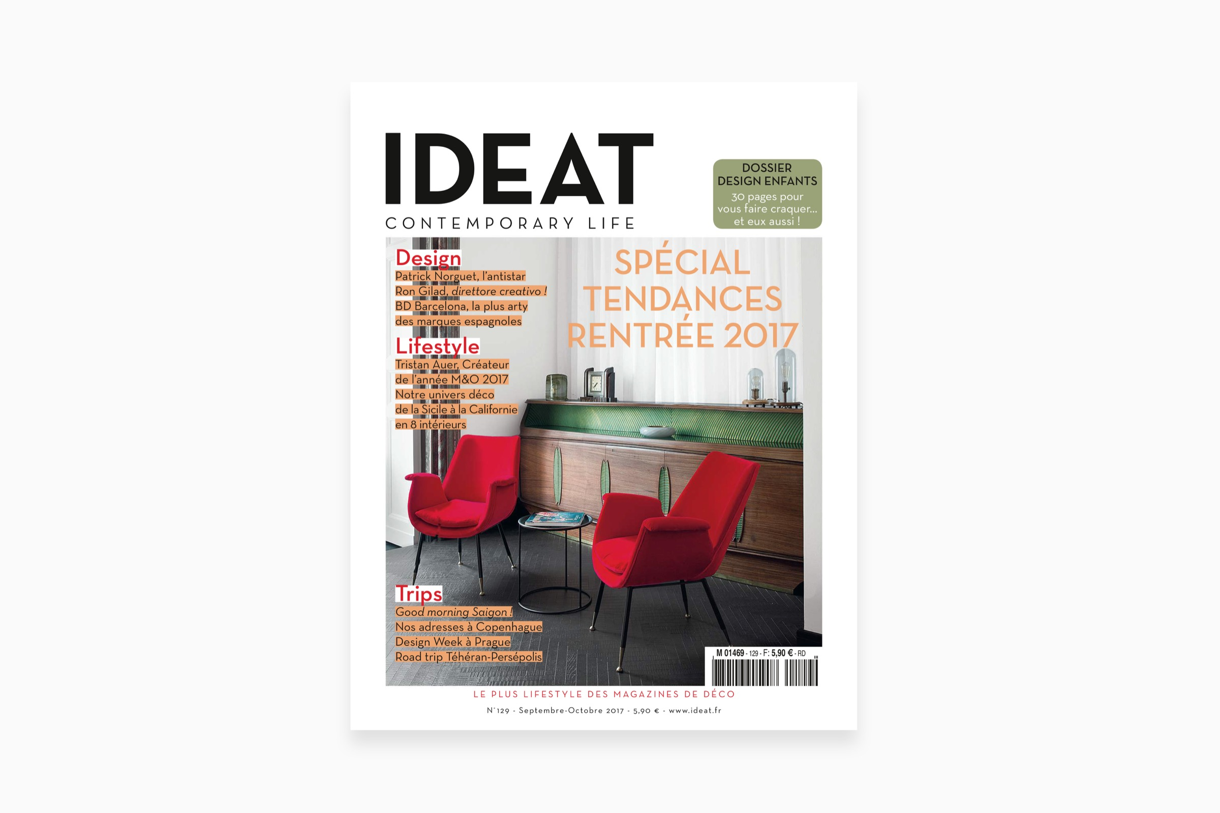 2017.09 IDEAT_02.jpg