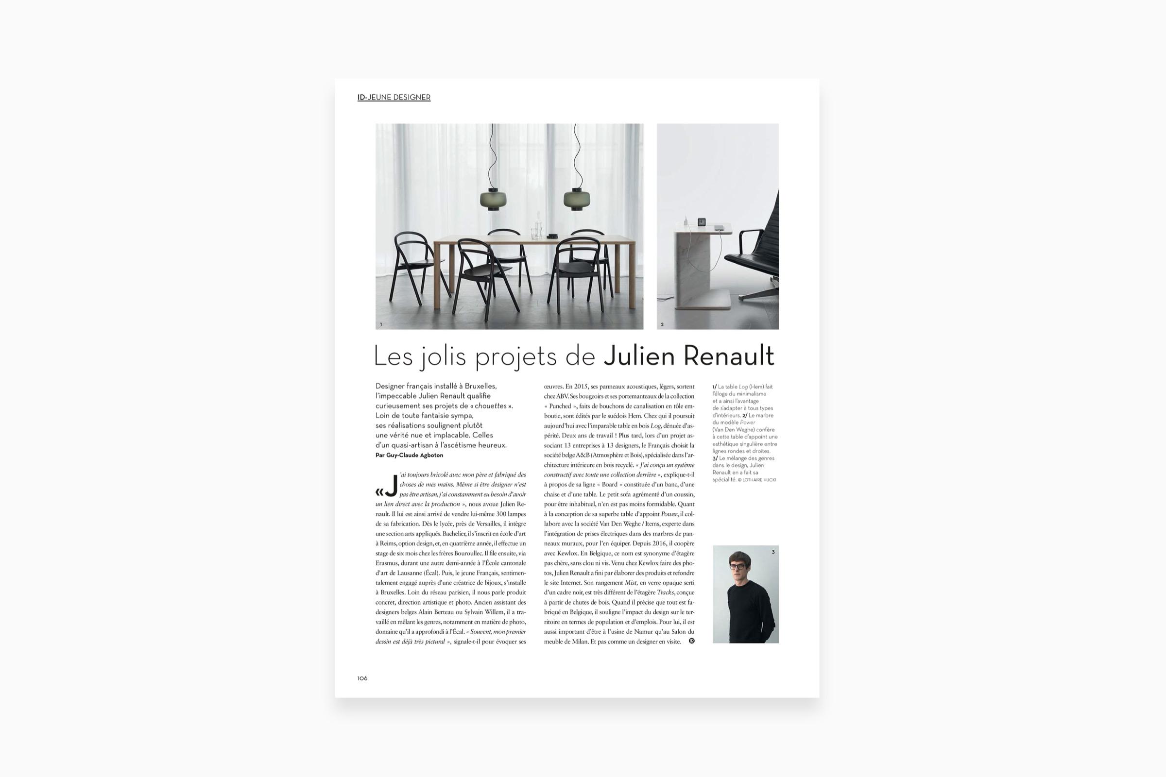 2017.09 IDEAT_03.jpg