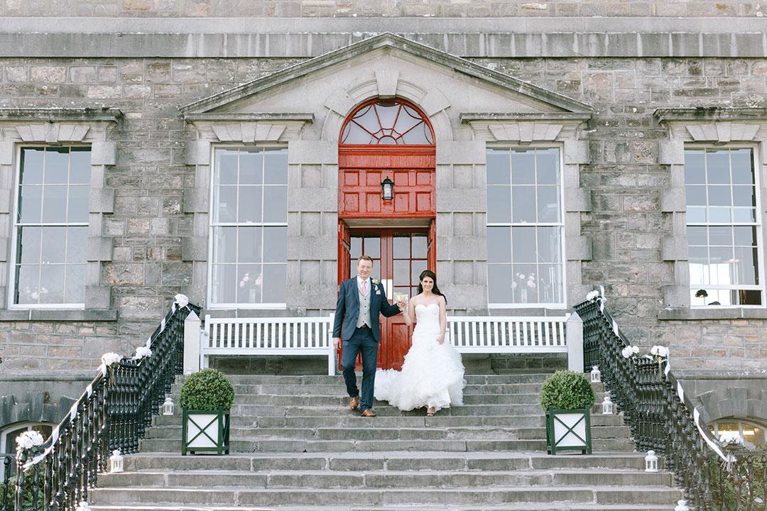 bellinter-house-wedding-photographer-0137_0137.jpg