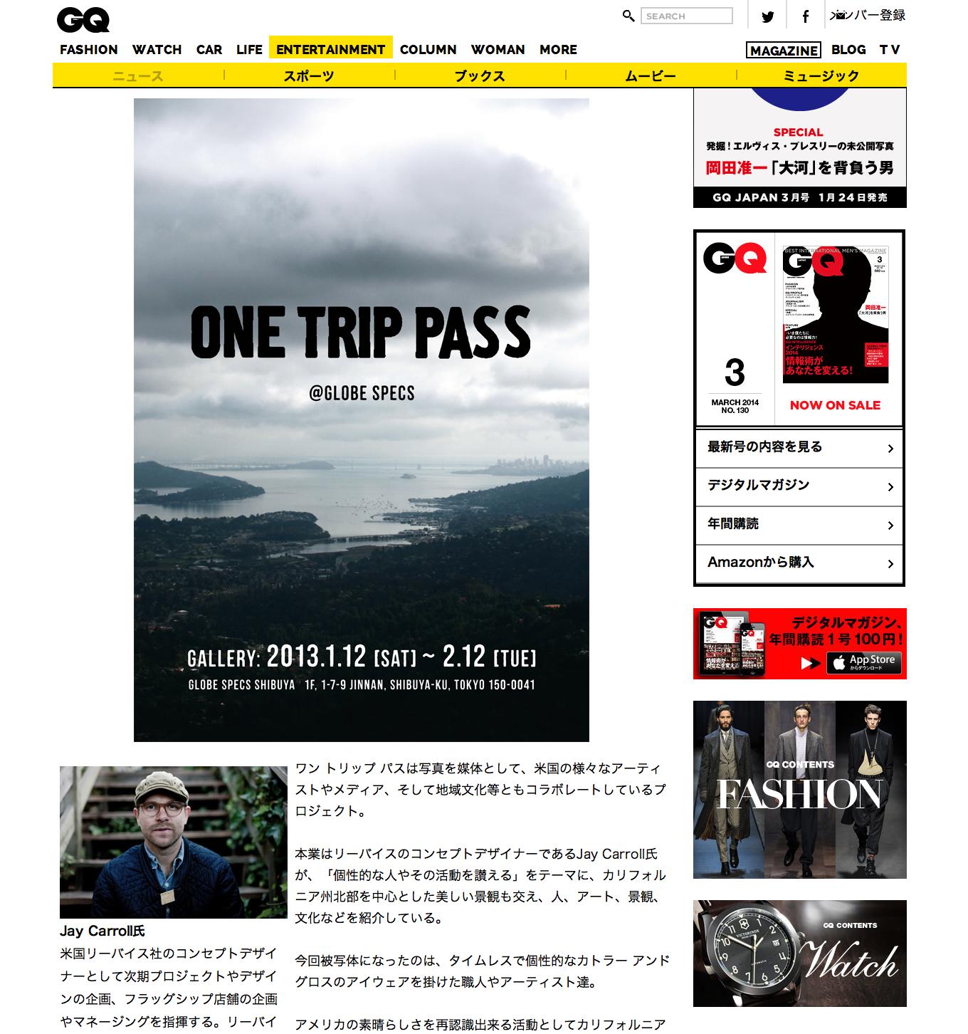 Screen Shot 2014-02-09 at 9.56.00 PM.png