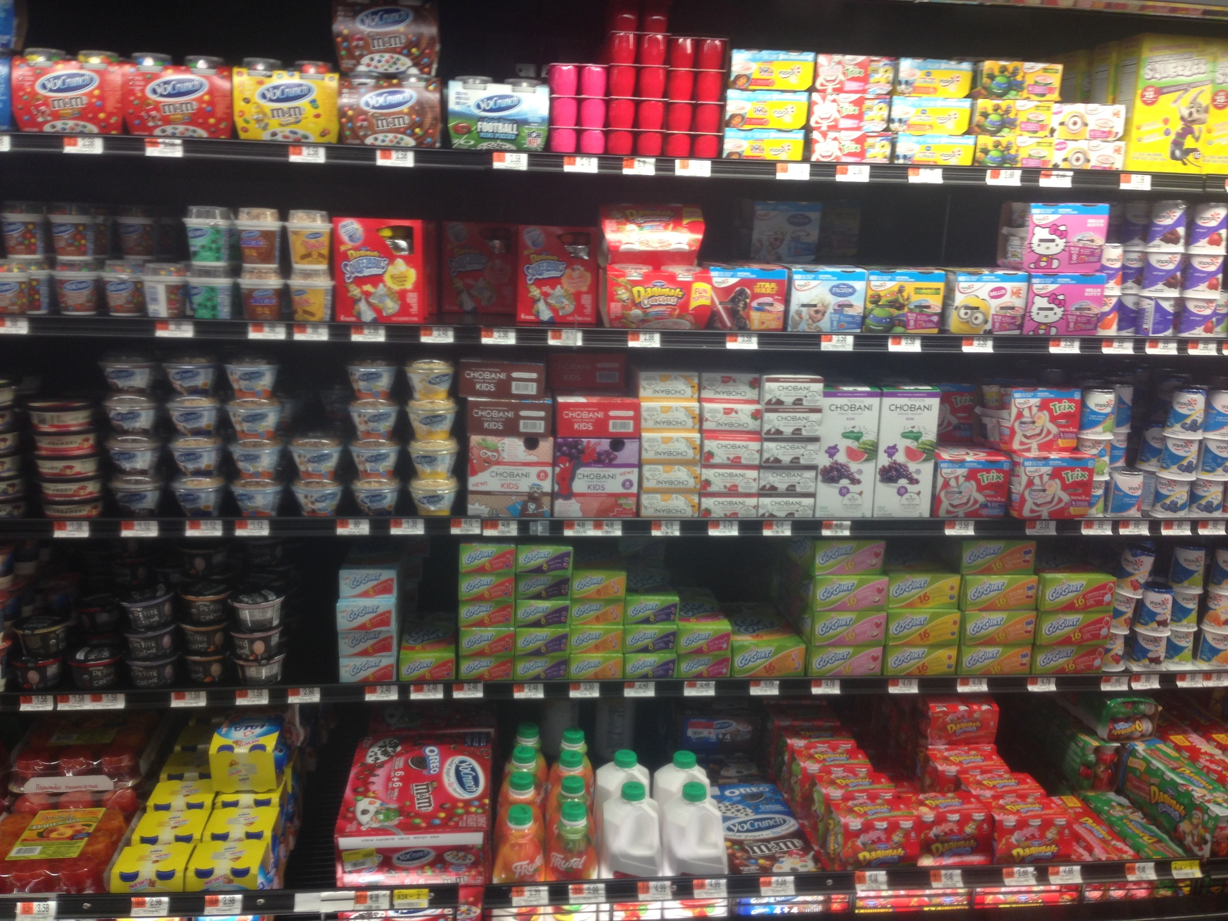 Walmart Cho Kids[2].JPG