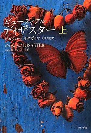 Japanese BD Pt 1