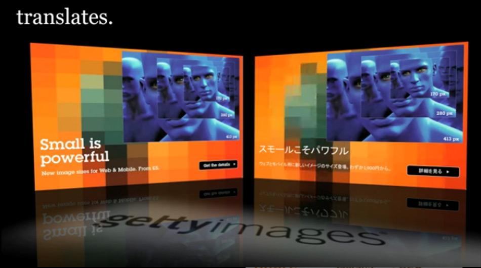 imageformat_v7.jpg
