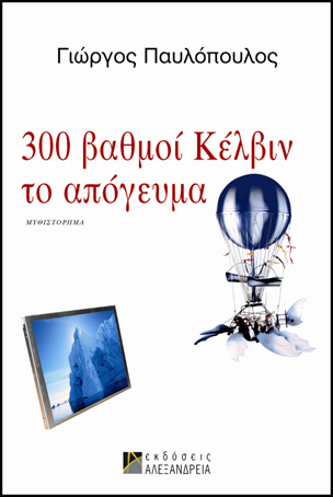 300k.jpg