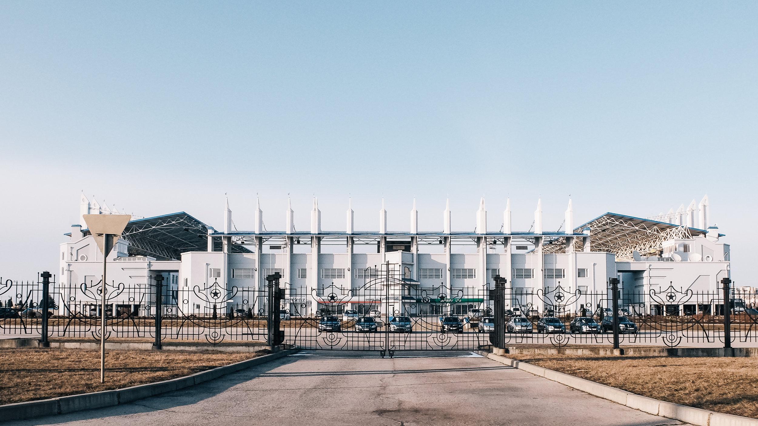 Το γήπεδο της F.C. Sheriff