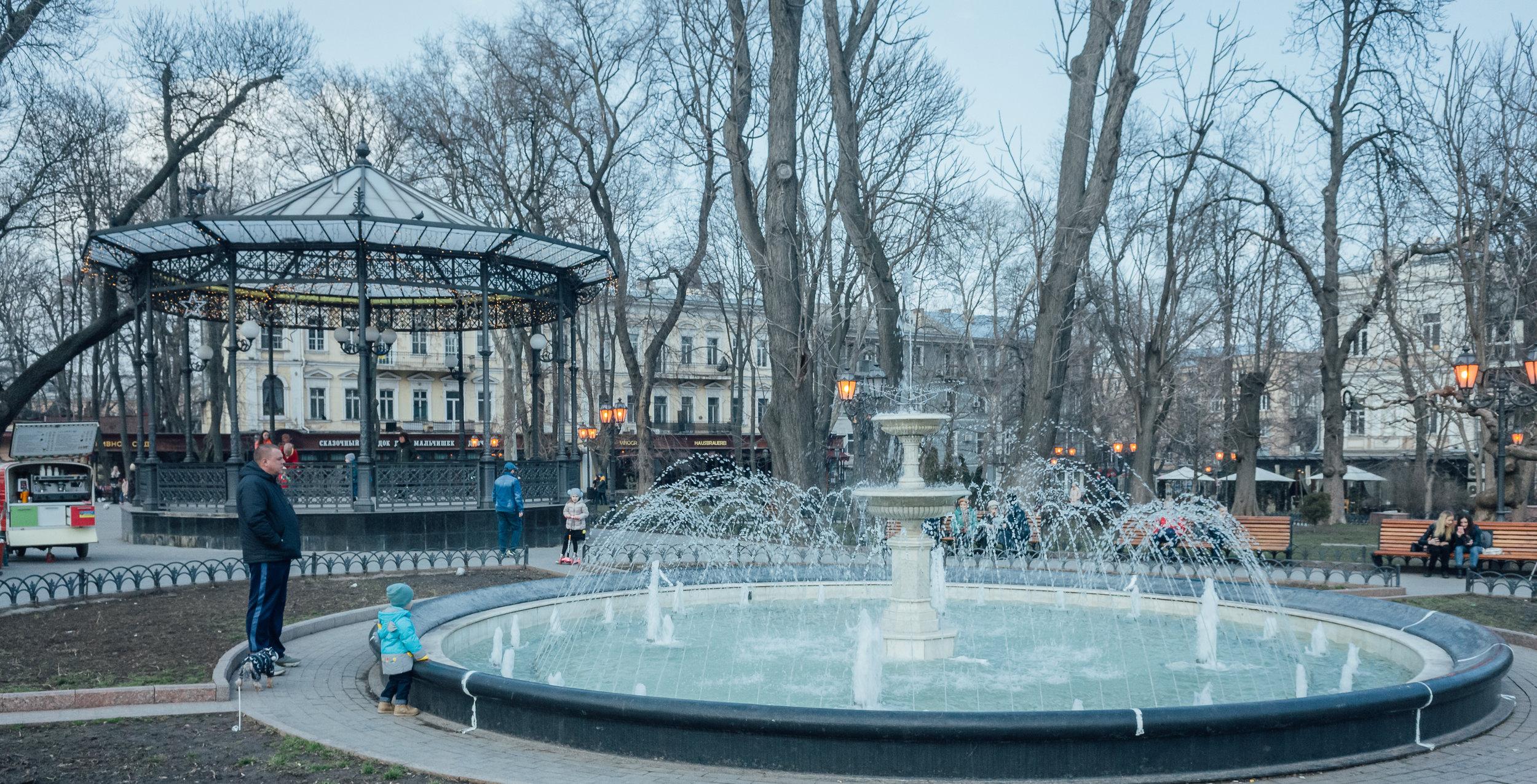 Το πάρκο στην οδό Deribasovskaya