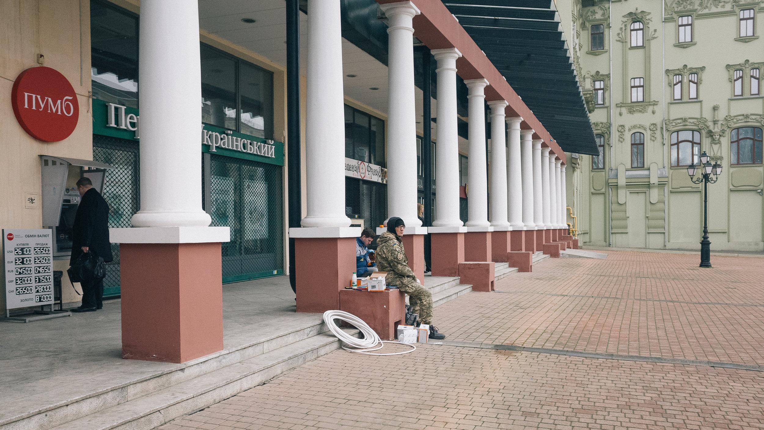 Στην οδό Deribasovskaya