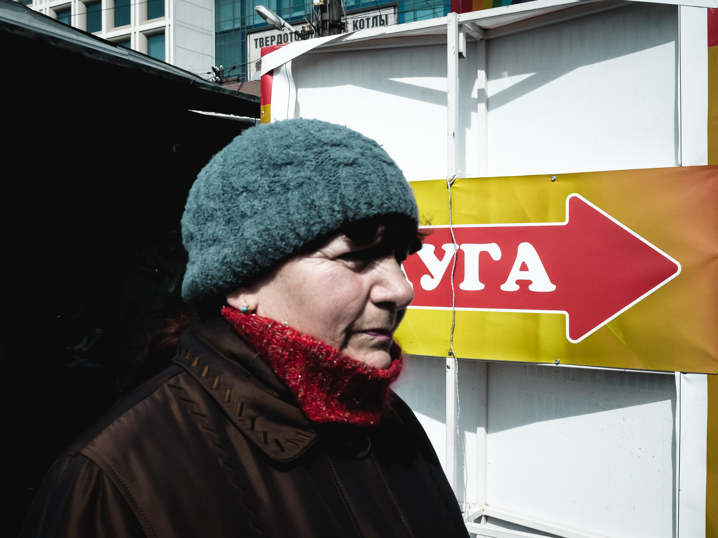 Γυναίκα στην αγορά Πριβόζ