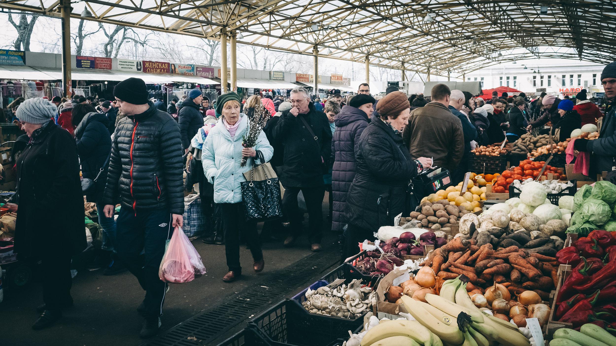 Η αγορά