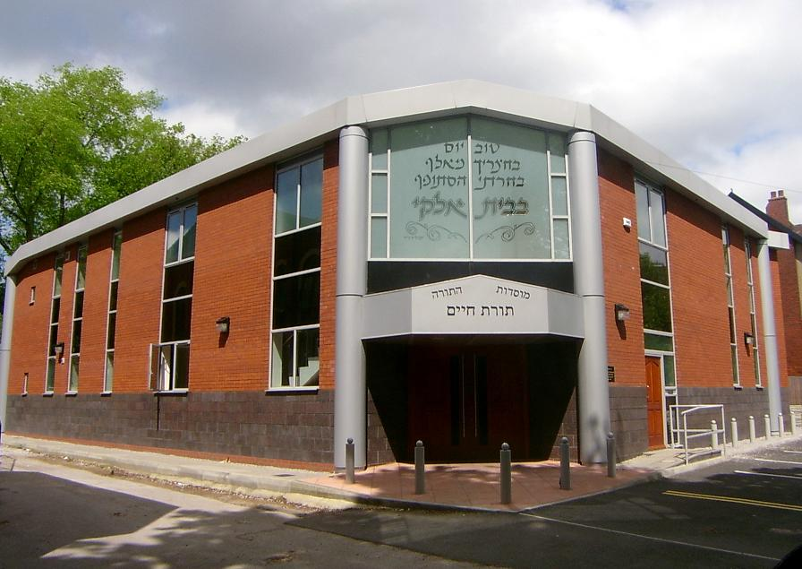 Beis Hamedrash Hachodosh Synagogue.JPG