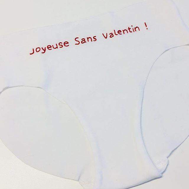 Joyeuse Sans Valentin! Y'en a pas que pour les amoureux!!!!!😁 #broderie #faitmain #withlove
