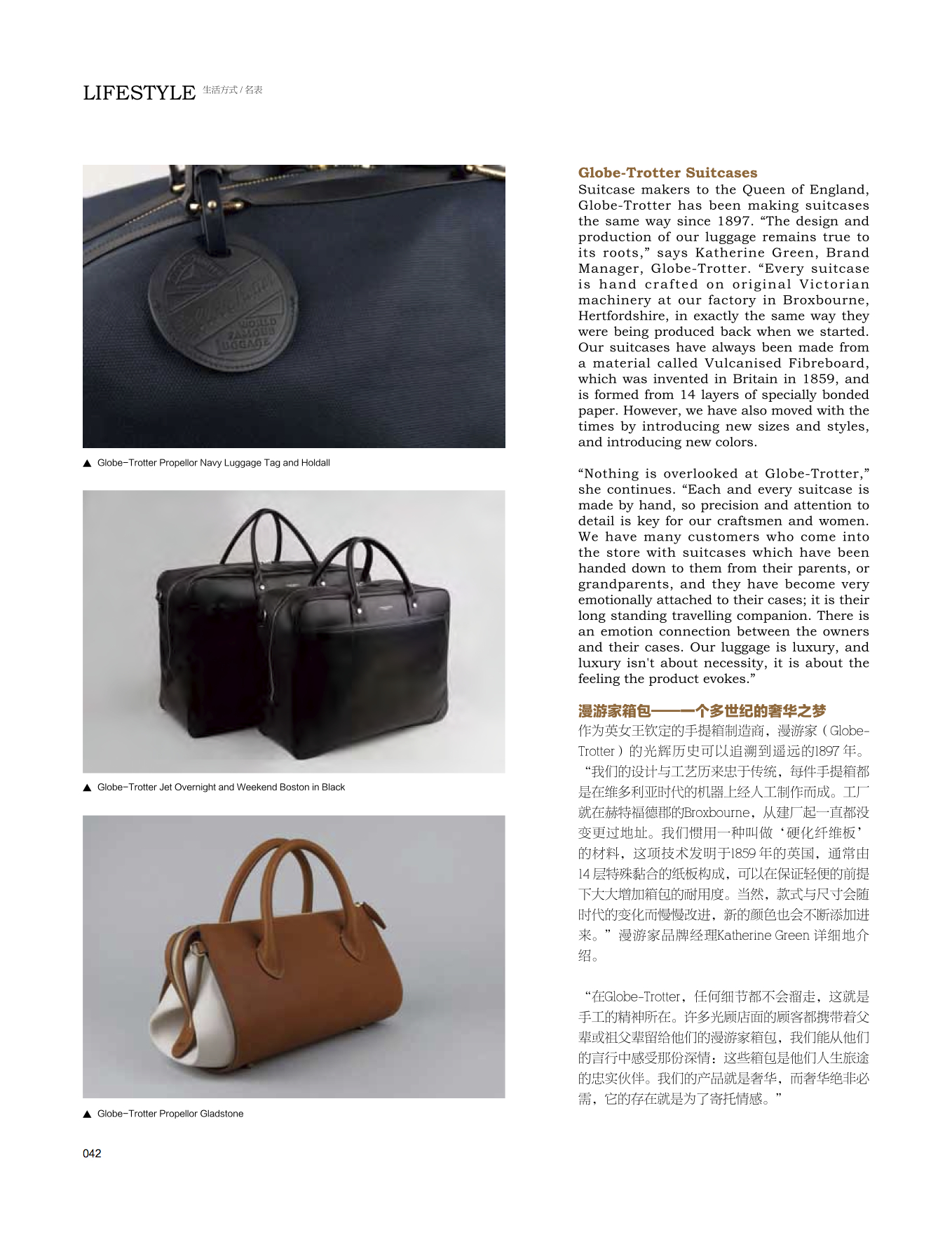 Fortune Character Magazine China October 2013.jpg