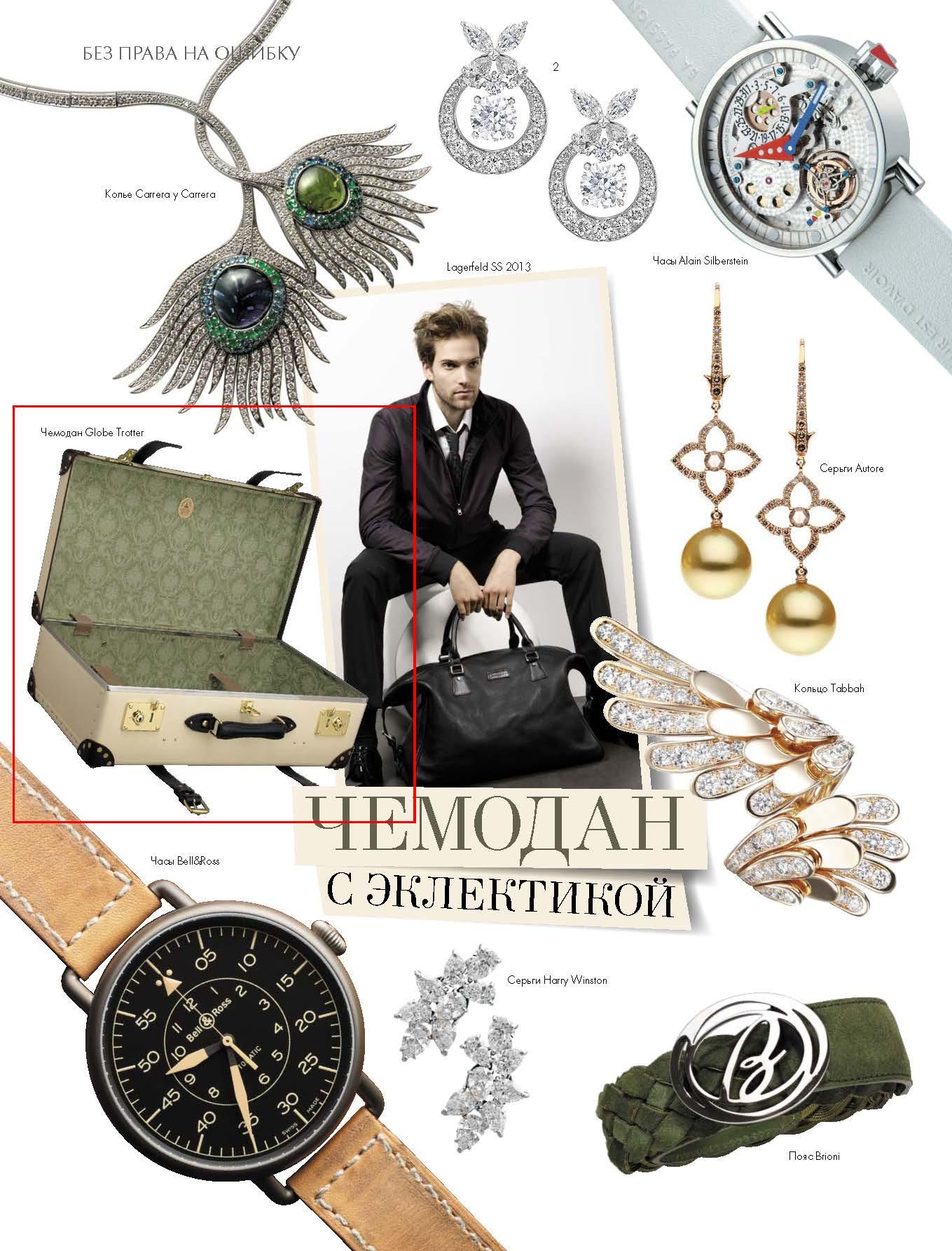 Platinum Magazine Ukraine - June 2013.jpg