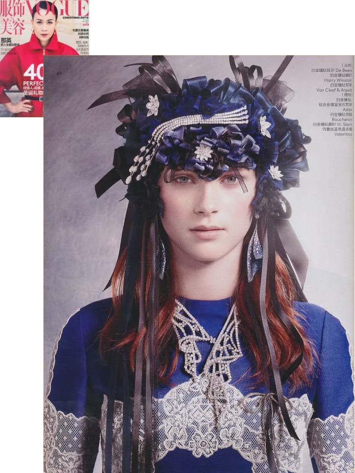 Boucheron in Vogue (China) December 2013