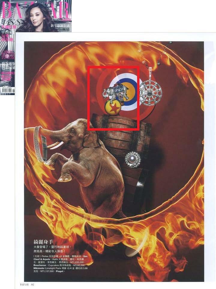 Hathi ring in Harpers Bazaar (Taiwan) December 2013 1