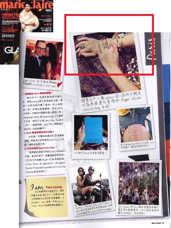 Boucheron in Marie Claire (Hong Kong) November 2013