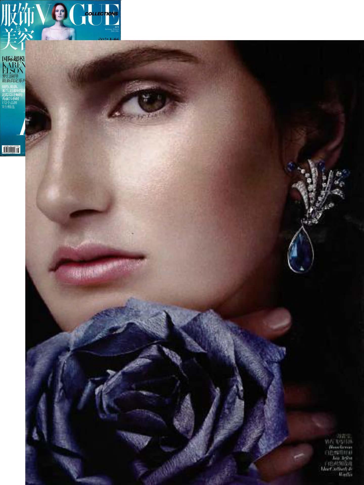Boucheron in Vogue (China) September 2013