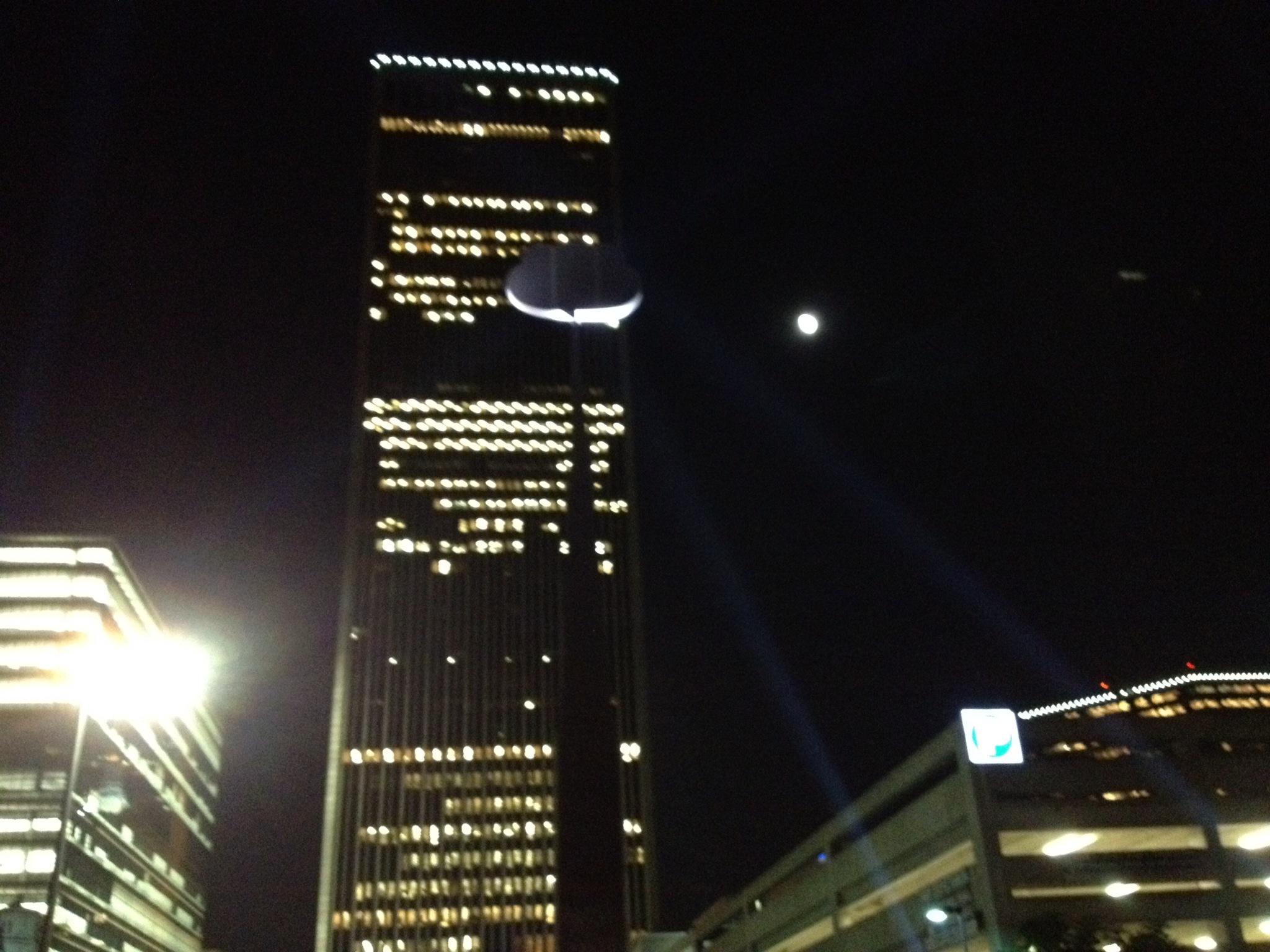 Tulsa at Night