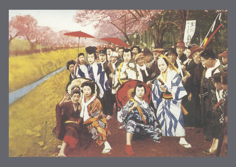 japan postcard.jpg