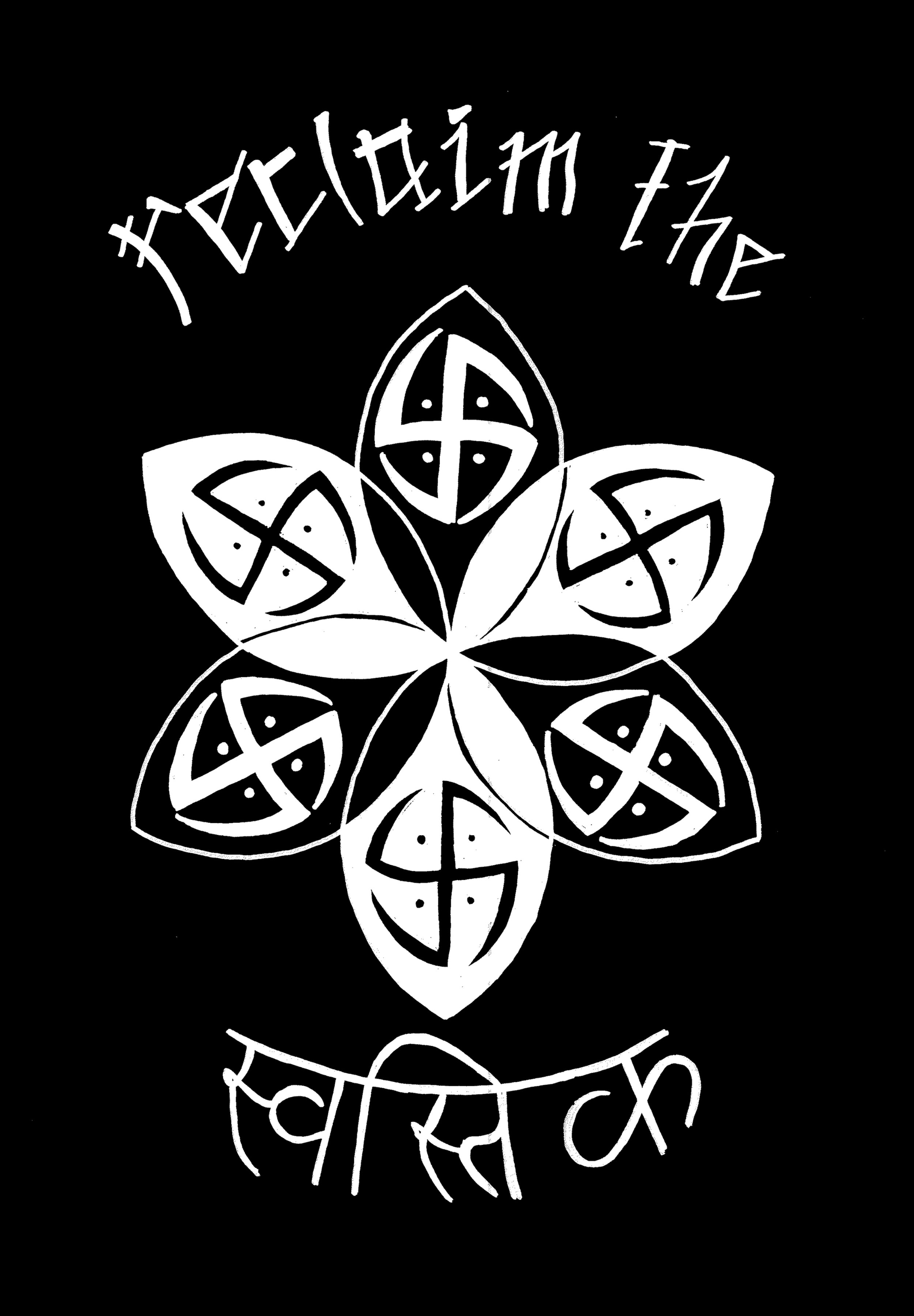 Reclaim the Swastika Poster  €9.99–€14.99 Available in A4, A3