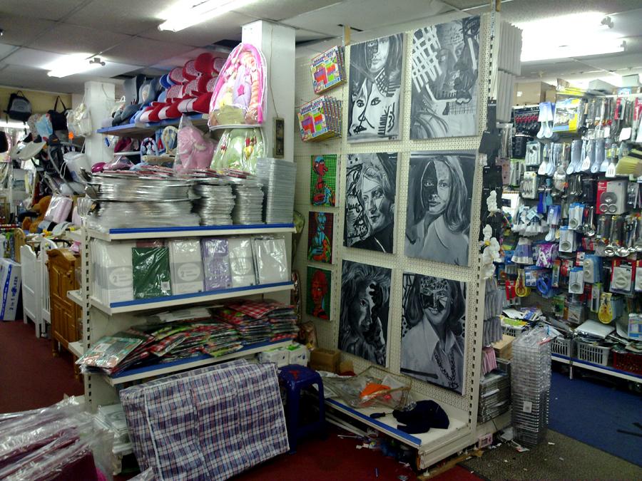 pound shop 3.jpg