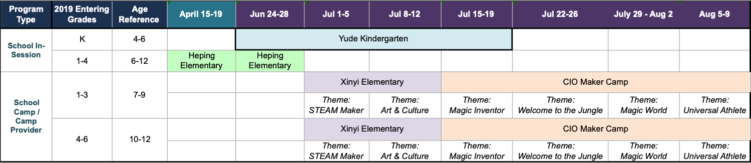 SK TW 2019 Schedule_Yude.png