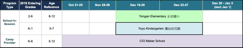 Fall 2019 TW Schedule_YO_v2.png