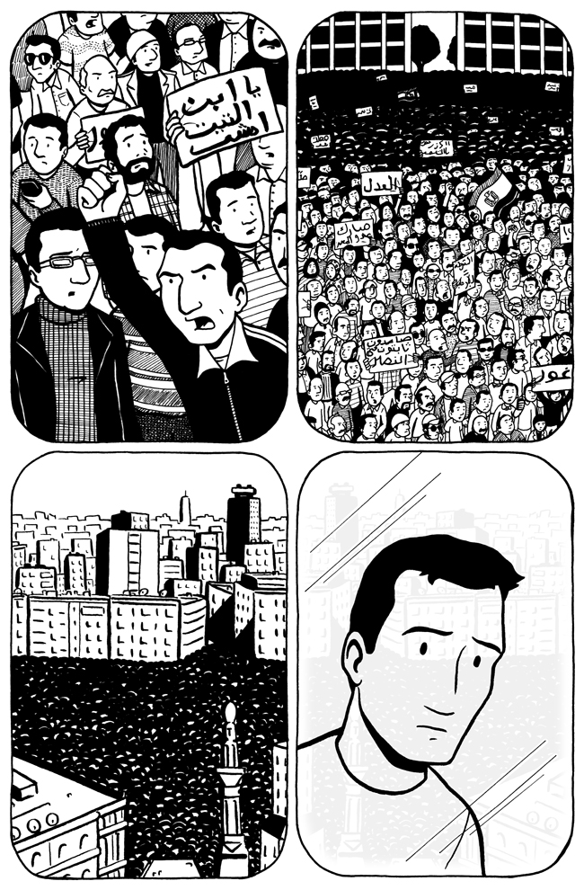 page-85.jpg