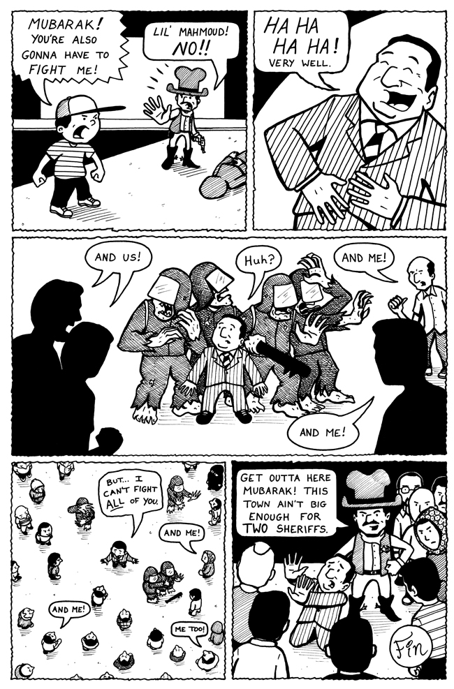 page-104.jpg