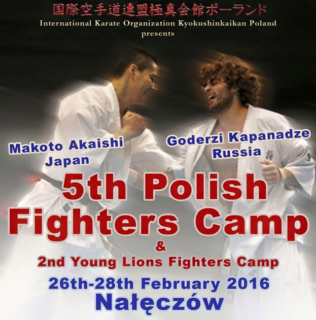 5 Fighter camp